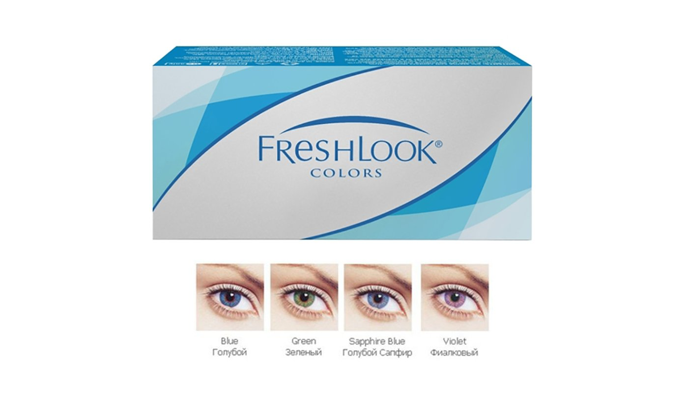 Контактные линзы FreshLook Colors, 2pk