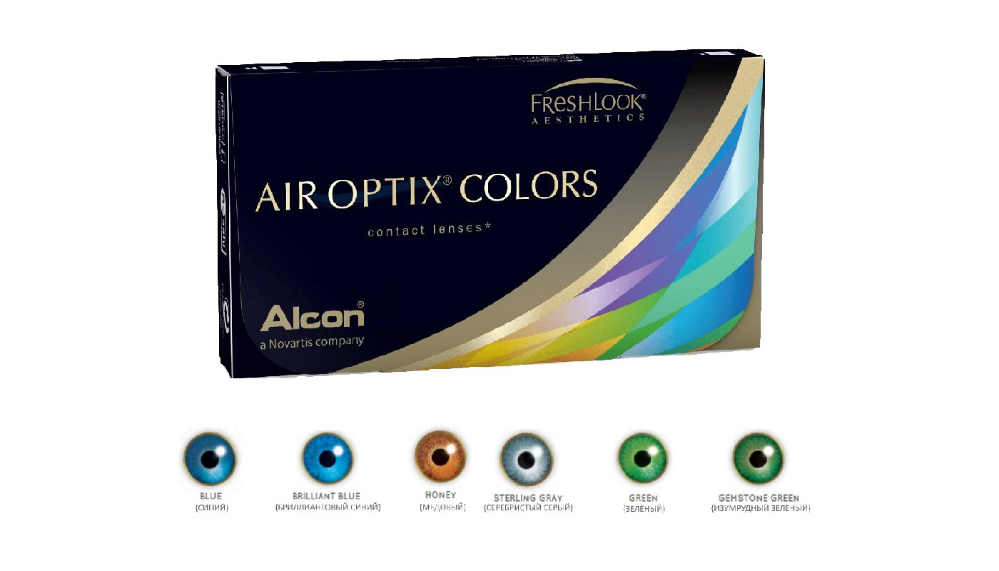Контактные линзы Air Optix Colors, 2pk